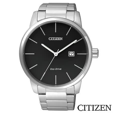 CITIZEN星辰 光動能簡單俐落男仕腕錶 BM6960-56E