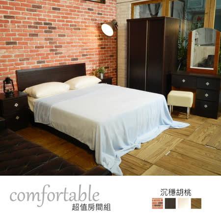 HAPPYHOME 雪倫床片型5件房間組-床片+床底+床頭櫃1個+鏡台+衣櫃1WG5-26W+ZU5-7TCR二色可選