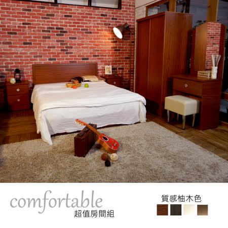HAPPYHOME 露比床片型5件房間組-床片+床底+床頭櫃1個+鏡台+衣櫃1WG5-29O+ZU5-7TCR二色可選