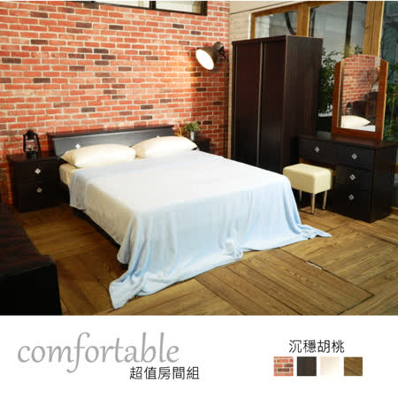 HAPPYHOME 雪倫床箱型5件房間組-床箱+掀床+床頭櫃1個+鏡台+衣櫃1WG5-17W+ZU5-7TCR二色可選