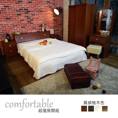 HAPPYHOME 露比床箱型5件房間組-床箱+床底+床頭櫃1個+鏡台+衣櫃1WG5-11O+ZU5-7TCR二色可選