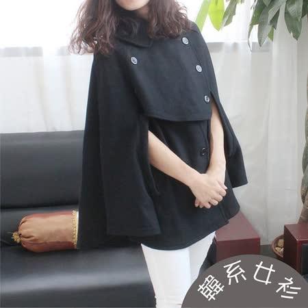 【韓系女衫】公主風格呢絨披肩式外套