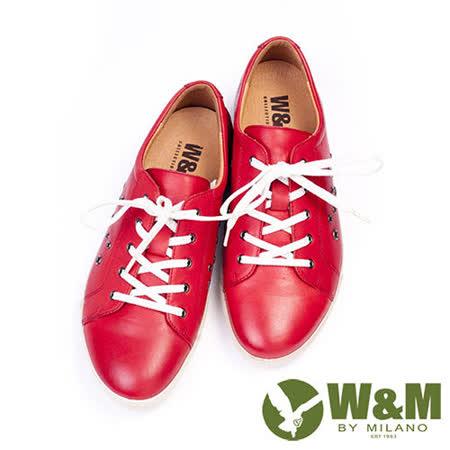 W&M (女)SOFIT 真皮綁帶舒適透氣中性休閒鞋-紅