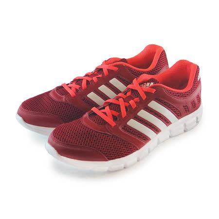 (男)ADIDAS BREEZE 101 2 M 慢跑鞋 深紅/白-S81690