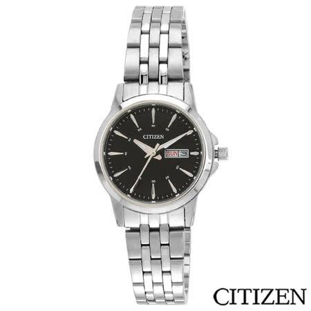CITIZEN星辰 簡潔大方時尚女性腕錶 EQ0600-57E