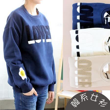 【韓系女衫】厚刷絨休閒太陽蛋款長袖上衣-3色