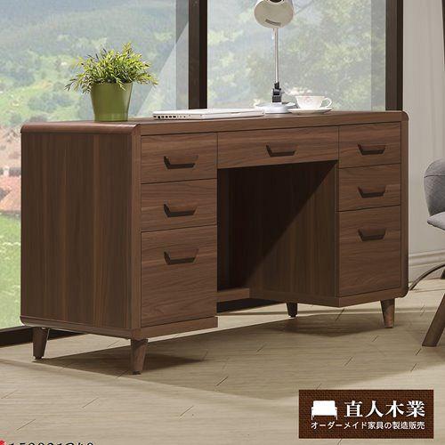 ~ 直人木業~wood北歐 120CM書桌
