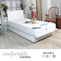 HAPPYHOME 帝蔓床片型3件房間組-床片+掀床+床墊1WG5-46+GA01-3