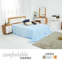HAPPYHOME 貝絲北歐床片型4件房間組-床片+掀床+床頭櫃1個+床墊1WG5-1+501A+3W+GA18-5二色可選