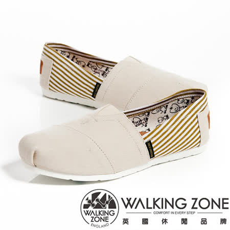 WALKING ZONE (女)條紋側邊 悠閒步伐輕巧國民便鞋女鞋-米(另有黑、藍)
