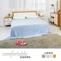 HAPPYHOME 貝絲北歐床箱型4件房間組-床箱+掀床+床頭櫃1個+床墊1WG5-2+501A+3W+GA18-5二色可選