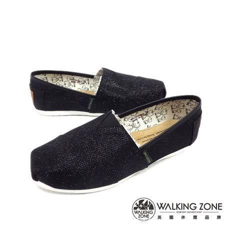 WALKING ZONE (女)悠閒步伐奢華輕巧國民便鞋女鞋-黑(另有紫桃)