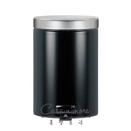 Brabantia 時尚垃圾桶 腳踏式垃圾桶 3L 霧黑 (賓士鋼材) 比利時製造