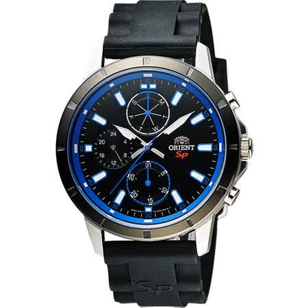 ORIENT 東方錶 SP 系列 炫彩三眼日曆運動石英錶-黑x藍圈/44mm FUY03004B
