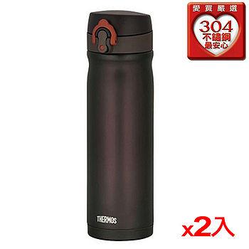 ★2件超值組★THERMOS膳魔師  不鏽鋼真空保溫瓶-金屬咖啡(500ml)JMY-501-DBW