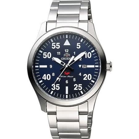 ORIENT 東方錶 SP 系列 飛行運動石英錶-藍x銀/42mm FUNG2001D