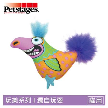 Petstages735 聒噪大嘴鳥 2入