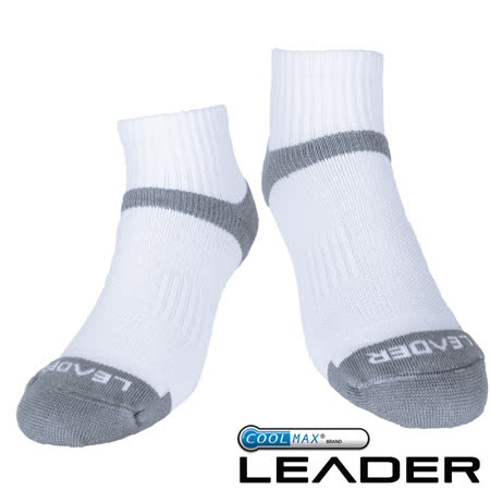 【LEADER】COOLMAX除臭機能運動襪 男款 (白灰)