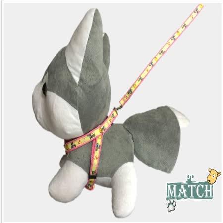 MATCH寵物胸背帶(組)-1.0cm