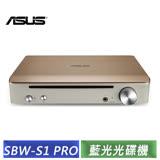 ASUS 華碩 Impresario SBW-S1 PRO 7.1環繞音效卡藍光光碟機-【1/31前回函送復仇者聯盟2藍光DVD】