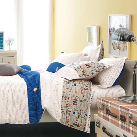 Pure One  環遊世界-雙人極致純棉四件式床包被套組