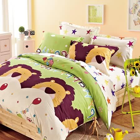Pure One  童話王國-雙人極致純棉四件式床包被套組