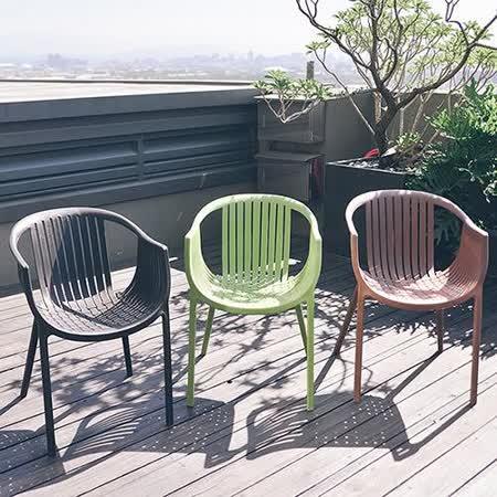 《Peachy life》大U無印風設計編織休閒椅/造型椅(3色可選)