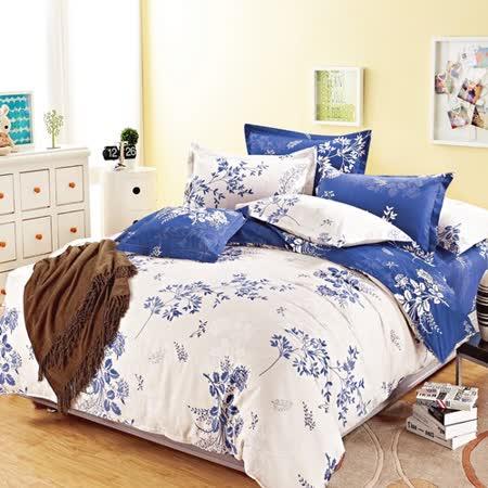 Pure One  幸福樹-加大雙人極致純棉四件式床包被套組