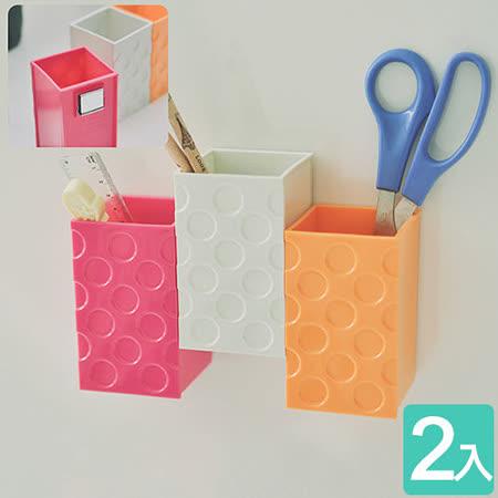 《Peachy life》方型磁鐵圈圈收納盒/筆筒/筷架-2入組(3色可選)