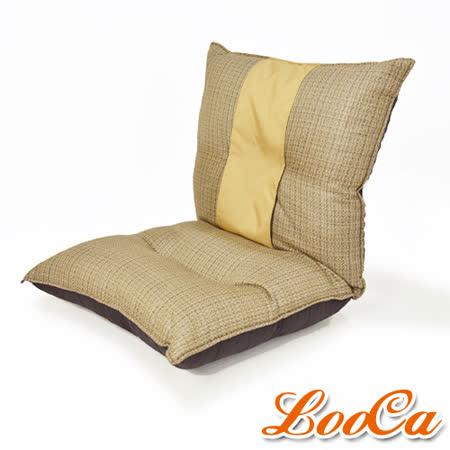 【出清】LooCa和風和室椅