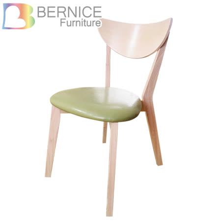 Bernice-薇拉雙色餐椅(單張)