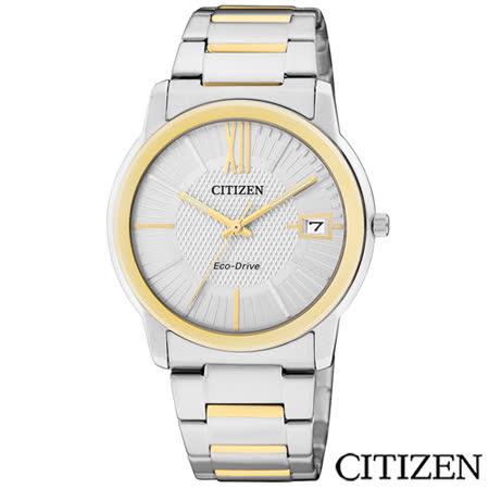 CITIZEN星辰 光動能簡潔金色時光時尚腕錶 FE6014-59A