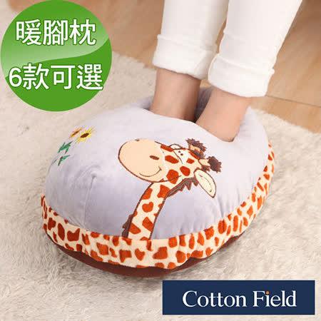 棉花田【動物】超柔貼布刺繡暖腳枕