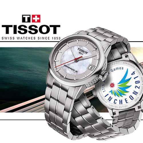 TISSOT Luxury 經典亞運會限量時尚機械女用腕錶-珍珠貝/33mm/T0862071111101