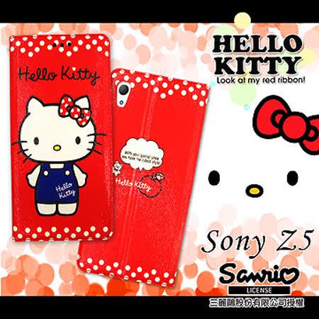 三麗鷗授權正版 Hello Kitty 凱蒂貓Sony Xperia Z5 彩繪磁力書本皮套(正面)