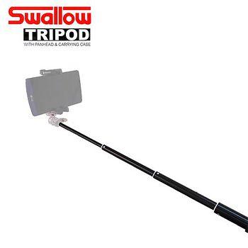 Swallow 專業型 S03 自拍棒 自拍單腳架 (附手機夾) -可用相機 / 手機 / GOPRO 攝影機 / 可轉裝腳架