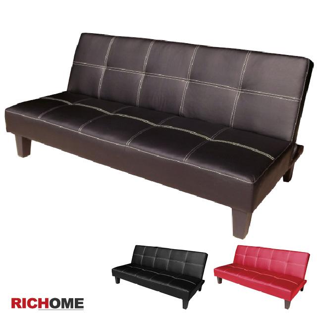 ~RICHOME~阿爾瓦沙發床~3色
