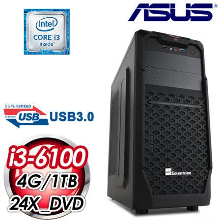 華碩H110平台【拉斐爾之翼】Intel i3-6100雙核 1TB效能電腦