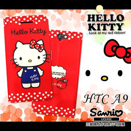 三麗鷗授權正版 Hello Kitty 凱蒂貓 HTC One A9 彩繪磁力書本皮套(正面)