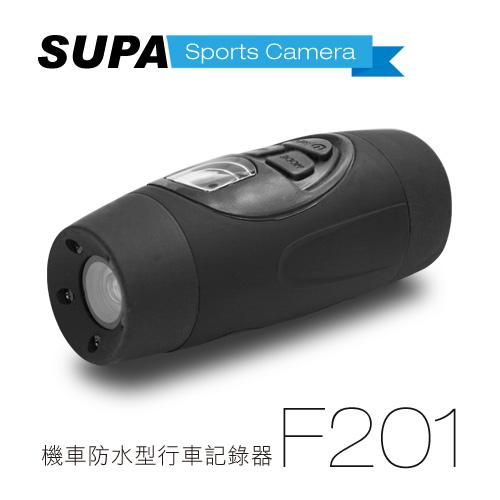 速霸 F夜視型行車記錄器推薦201 防水等級IPX8 Full HD 1080P 機車防水型行車記錄器 (單機)