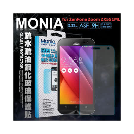 MONIA for ASUS 華碩 ZenFone Zoom / ZX551ML 5.5吋 日本頂級疏水疏油9H鋼化玻璃膜 保護貼