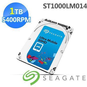 Seagate Laptop Thin SSHD 2.5吋 1TB 2.5吋筆記型混合式硬碟 MLC固態混合碟 9.5mm
