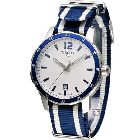 天梭 TISSOT T-SPORT 天梭時尚經典運動腕錶 T0954101703701