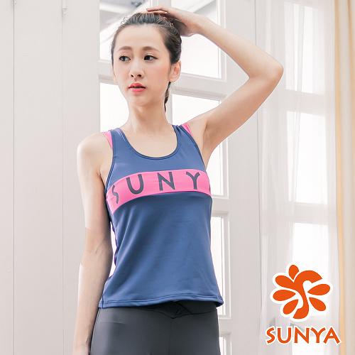 SUNYA 素雙肩長版運動背心-藍(S~XL)