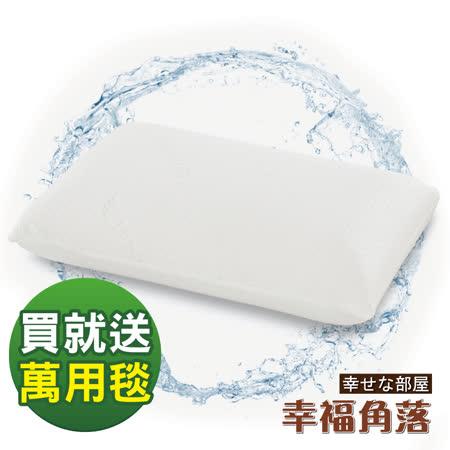 幸福角落 大麵包型(1入) 親水性模塑天絲舒柔記憶枕 TENCEL天絲舒柔表布