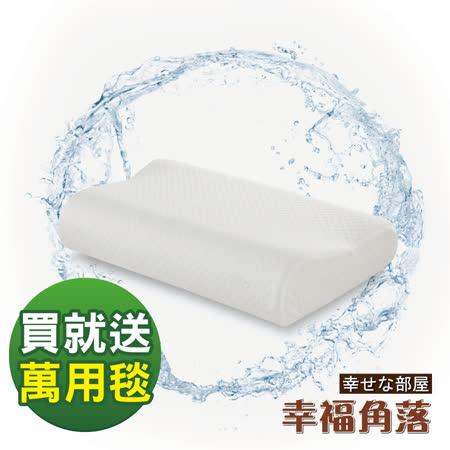 幸福角落 小工學型(1入) 親水性模塑天絲舒柔記憶枕 TENCEL天絲舒柔表布