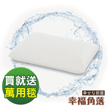 幸福角落 中麵包型(1入) 親水性模塑天絲舒柔記憶枕 TENCEL天絲舒柔表布