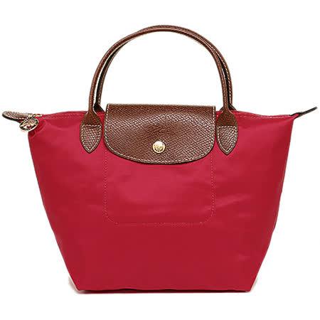Longchamp 經典高彩度可摺疊水餃包 _ 短把/小/玫瑰紅
