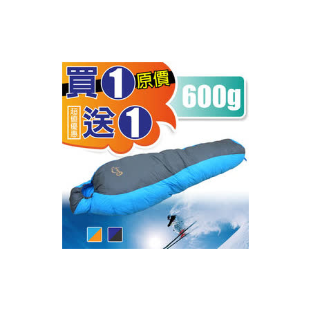 【VOSUN 原價買一送一】限量版 600g 優質超輕量天然水鳥羽絨睡袋(全開式/YKK拉鍊)(JIS90/10)_藍/灰 0100900