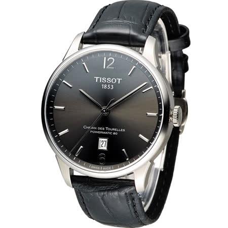 天梭 TISSOT 杜魯爾系列當代風格機械腕錶 T0994071644700 銀黑